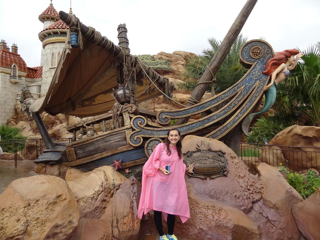 Gruta da Ariel